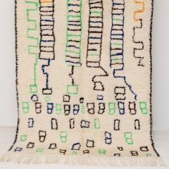 Handwoven Sheep Wool Beni Ourain 'Aleah' Rug