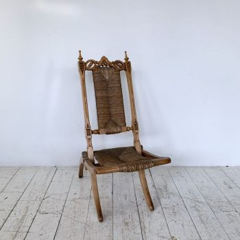 Small Folding Carved Campaign Chair